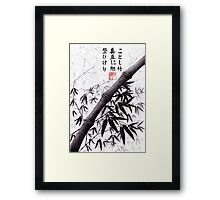 Bamboo haiku Framed Print