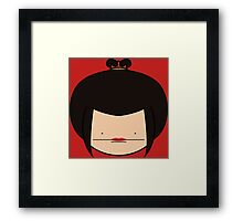 Azula - Avatar: The Last Airbender Framed Print