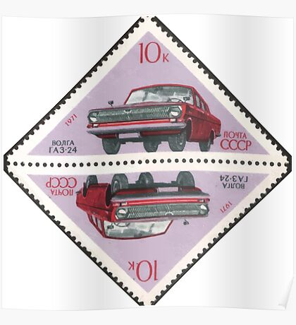 Automobiles stamp series of The Soviet Union 1971 CPA 4002 stamp Volga GAZ 24 Automobile tete beche USSR Poster