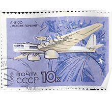 The Soviet Union 1969 CPA 3831 stamp Airplane Tupolev ANT 20 Maksim Gorky 1934 Atlas cancelled USSR Poster