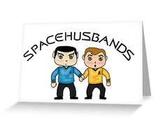 space husbands Greeting Card