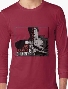 Kenshiro Hokuto No Ken Long Sleeve T-Shirt
