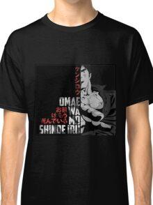 Kenshiro Hokuto No Ken Classic T-Shirt