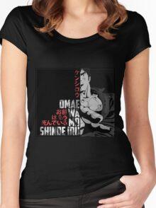 Kenshiro Hokuto No Ken Women's Fitted Scoop T-Shirt