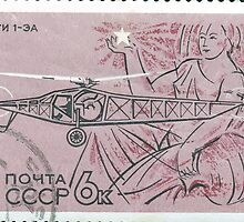 The Soviet Union 1969 CPA 3830 stamp Helicopter TsAGI 1 EA 1930 Aurora cancelled USSR by wetdryvac