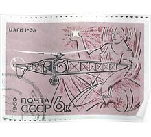 The Soviet Union 1969 CPA 3830 stamp Helicopter TsAGI 1 EA 1930 Aurora cancelled USSR Poster