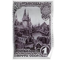 800th anniversary of Moscow Soviet Union stamp series 1947 Stamp of 1173 USSR Poster