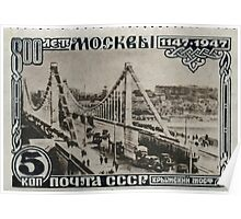 800th anniversary of Moscow Soviet Union stamp series 1947 Stamp of 1163 USSR Poster