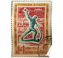 Foreign Tourism series in The Soviet Union 1970 CPA 3941 stamp Museums Let Us Beat Swords into Plowshares Sculpture by Yevgeny Vuchetich and Museums cancelled  USSR Poster