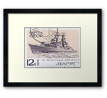 The Soviet Union 1970 CPA 3912 stamp Missile Cruiser Varyag cancelled USSR Framed Print