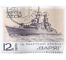 The Soviet Union 1970 CPA 3912 stamp Missile Cruiser Varyag cancelled USSR Poster