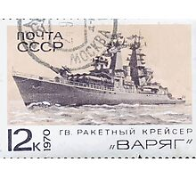 The Soviet Union 1970 CPA 3912 stamp Missile Cruiser Varyag cancelled USSR Photographic Print