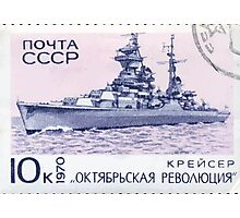 The Soviet Union 1970 CPA 3911 stamp Cruiser Oktyabrskaya Revolyutsia cancelled USSR Photographic Print