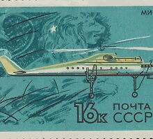The Soviet Union 1969 CPA 3833 stamp Helicopter Mil Mi 10 1965 Visualization of Constellation Leo USSR by wetdryvac
