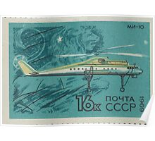 The Soviet Union 1969 CPA 3833 stamp Helicopter Mil Mi 10 1965 Visualization of Constellation Leo USSR Poster
