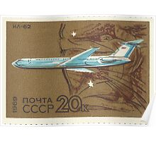 The Soviet Union 1969 CPA 3834 stamp Turbojet Transcontinental Airliner Ilyushin Il 62 1962 Visualization of Constellation Sagittarius USSR Poster