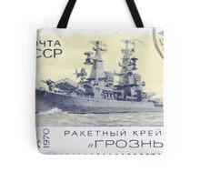 The Soviet Union 1970 CPA 3910 stamp Missile Cruiser Groznyj cancelled USSR Tote Bag
