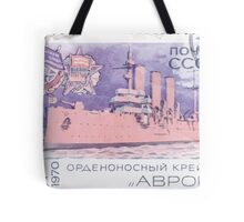 The Soviet Union 1970 CPA 3909 stamp Cruiser Aurora cancelled USSR Tote Bag
