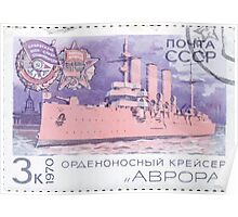 The Soviet Union 1970 CPA 3909 stamp Cruiser Aurora cancelled USSR Poster