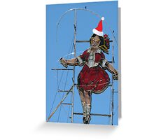Richmond - Festive Skipping Girl Greeting Card