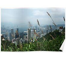 Hong Kong Landscape Poster