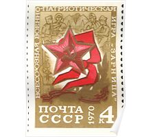 Pioneer Organization of the Soviet Union stamp series 1970 CPA 3925 stamp Red Star Red Scarf and Scenes from Zarnitsa Game USSR Poster