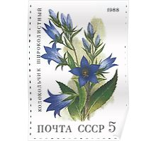 Flowers Soviet Union stamp series 1988 CPA 5965 USSR Poster