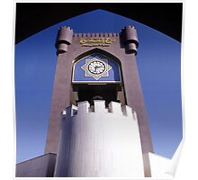 Awakening Tower on Seeb Roundabout in Muscat, Oman Poster