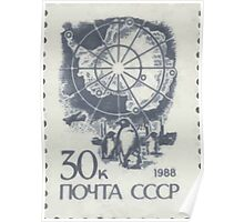 13th standard issue of Soviet Union stamp series 1989  1989 CPA 6153 USSR Poster