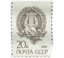 13th standard issue of Soviet Union stamp series 1989  1989 CPA 6151 USSR Poster