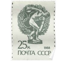 13th standard issue of Soviet Union stamp series 1989  1989 CPA 6152 USSR Poster