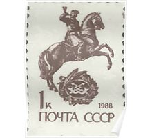 13th standard issue of Soviet Union stamp series 1989  1989 CPA 6145 USSR Poster