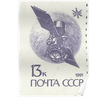 13th standard issue of Soviet Union stamp series 1989  1991 CPA 6301 USSR Poster