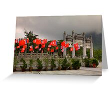 Po Lin Monastery Greeting Card