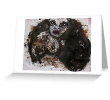 Face, Bernard Lacoque-34 Greeting Card