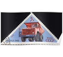 Automobiles stamp series of The Soviet Union 1971 CPA 3999 stamp BelAZ 540 Tipper Truck cancelled USSR Poster