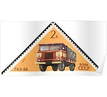 Automobiles stamp series of The Soviet Union 1971 CPA 3998 stamp GAZ 66 Truck USSR Poster
