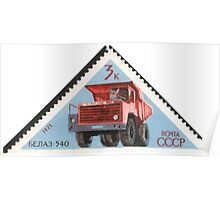 Automobiles stamp series of The Soviet Union 1971 CPA 3999 stamp BelAZ 540 Tipper Truck USSR Poster