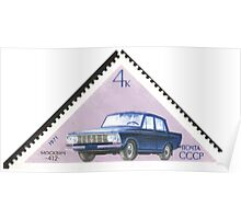 Automobiles stamp series of The Soviet Union 1971 CPA 4000 stamp Moskvitch 412 Small Family Car USSR Poster