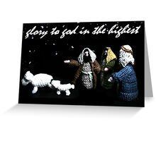 The shepherds Greeting Card