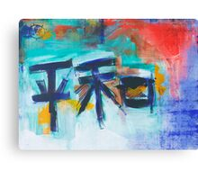 The Sum of 4...Peace Canvas Print