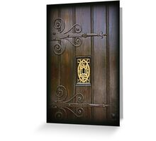 Portals 2 - First Presbyterian Greeting Card