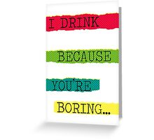 BORING!!! Greeting Card