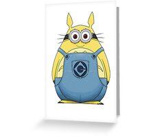 Minion Totoro Greeting Card