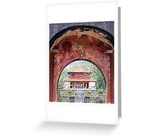 Doorway to the past - Hue, Viet Nam. Greeting Card