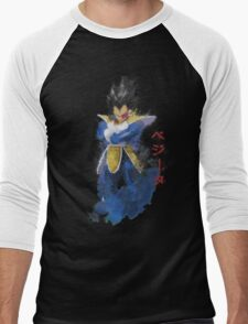 Prince of Vegetables T-Shirt