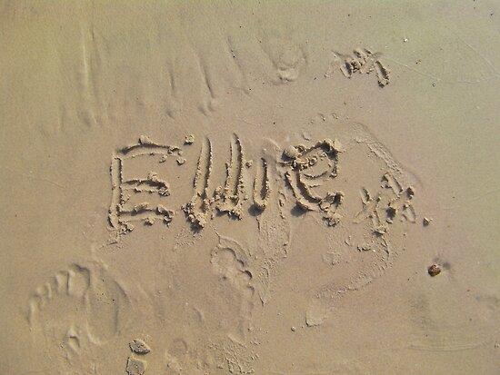 Write my name in sand