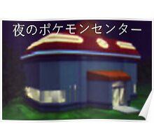 Night Pokémon center Poster