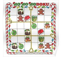 A Merry Christmas Sudoku Poster