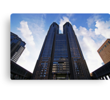 Government Offices Canvas Print